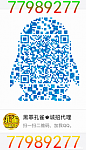 I have a Chinese hacker-qq-_-_-png