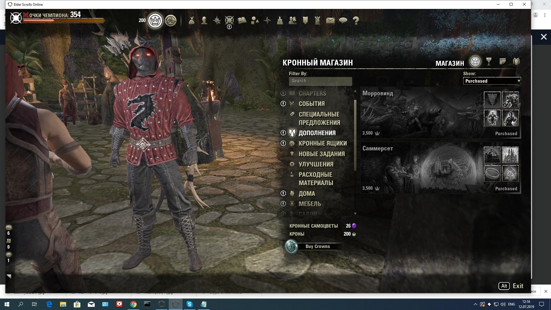 Selling] not steam! 353 nekr Morrowind, Summerset , Elsveyr + bonus