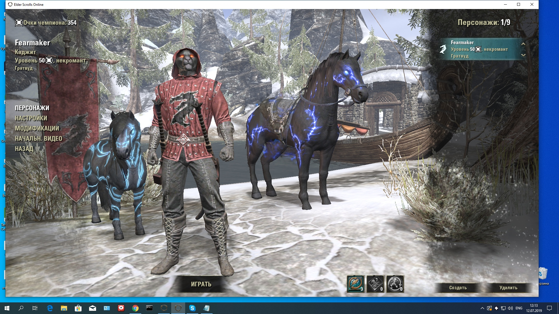 The Elder Scrolls Online Collection Steam